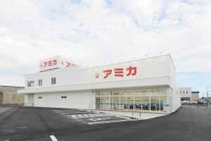アミカ豊田店