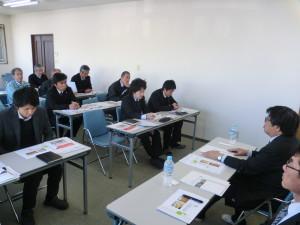 基礎に関する勉強会