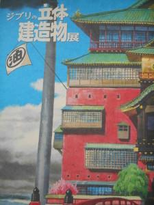 総務部~ほっこり~ブログ Vol.8