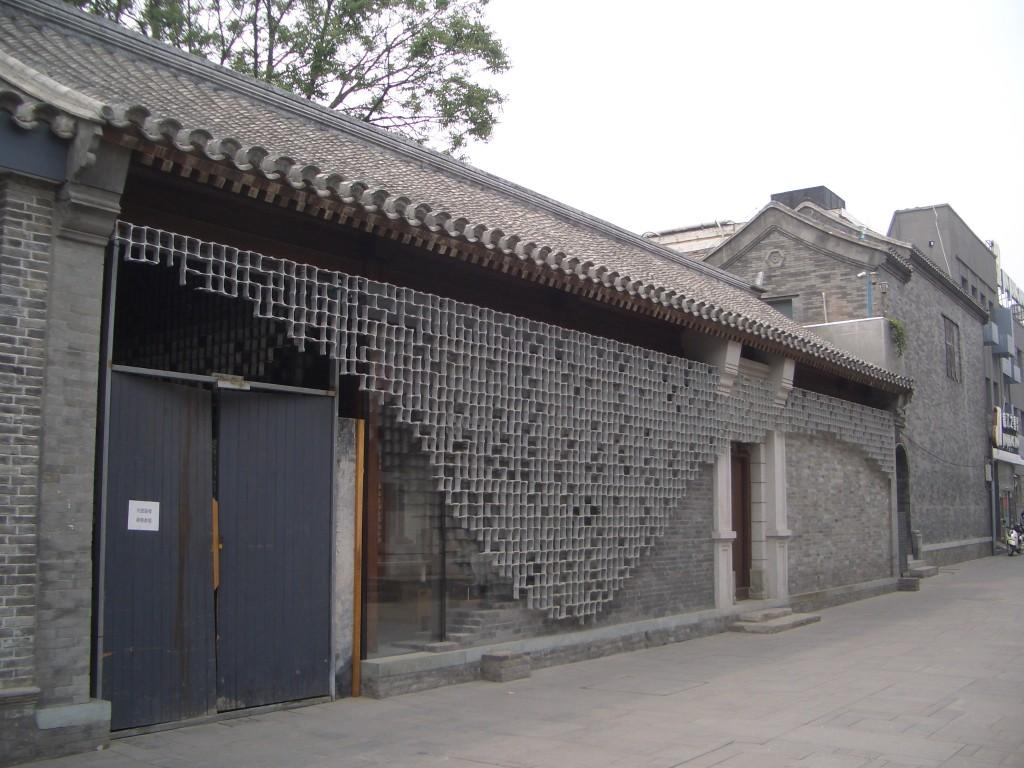 CIMG4693