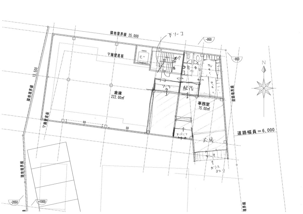 中尾産業㈱社屋・住宅新築プロジェクトNo.2
