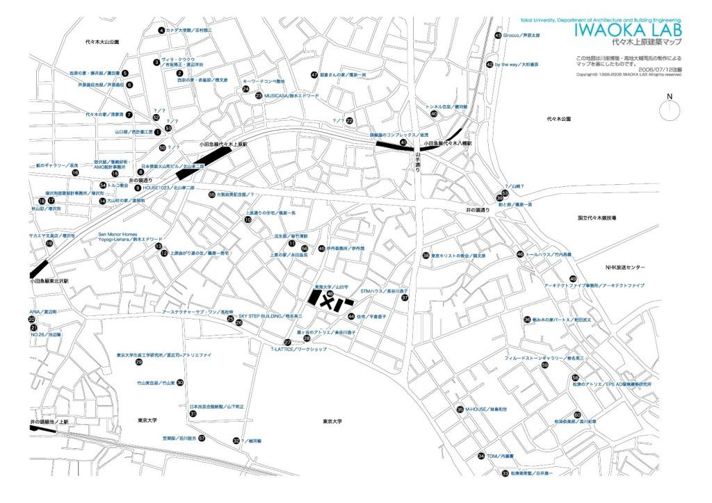 uehara_map-1