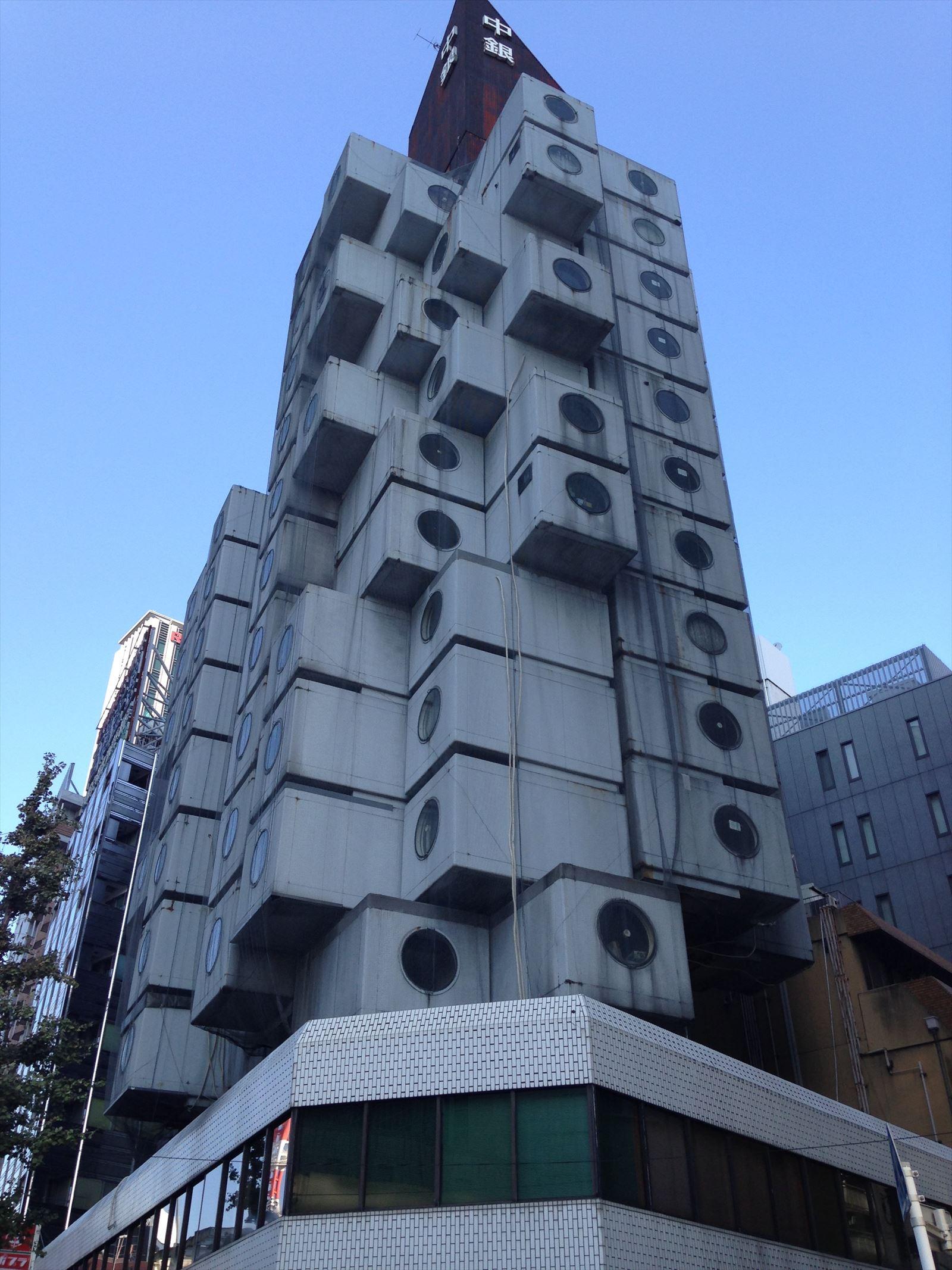 東京建築散歩24 メタボリズム