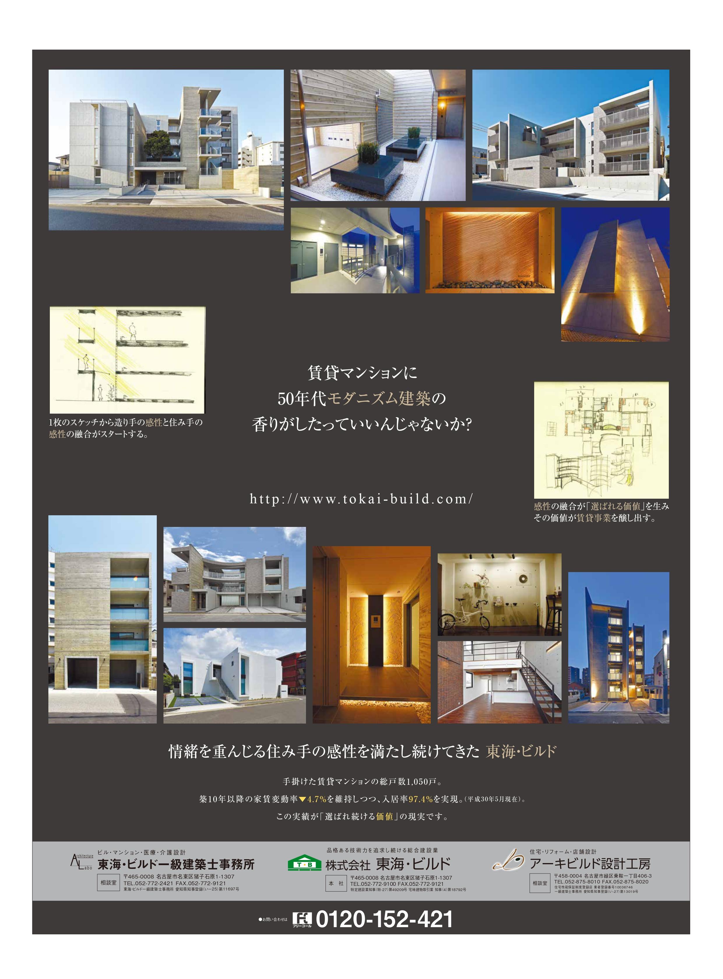 植田プロジェクト vol,1