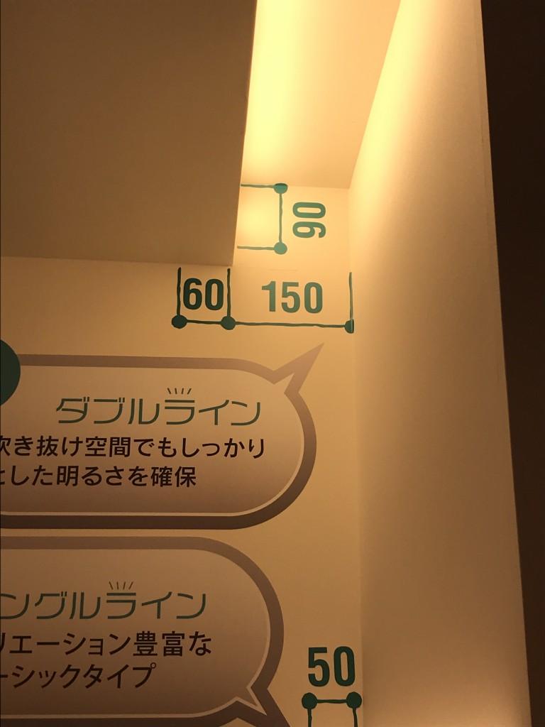 sekkei03-002