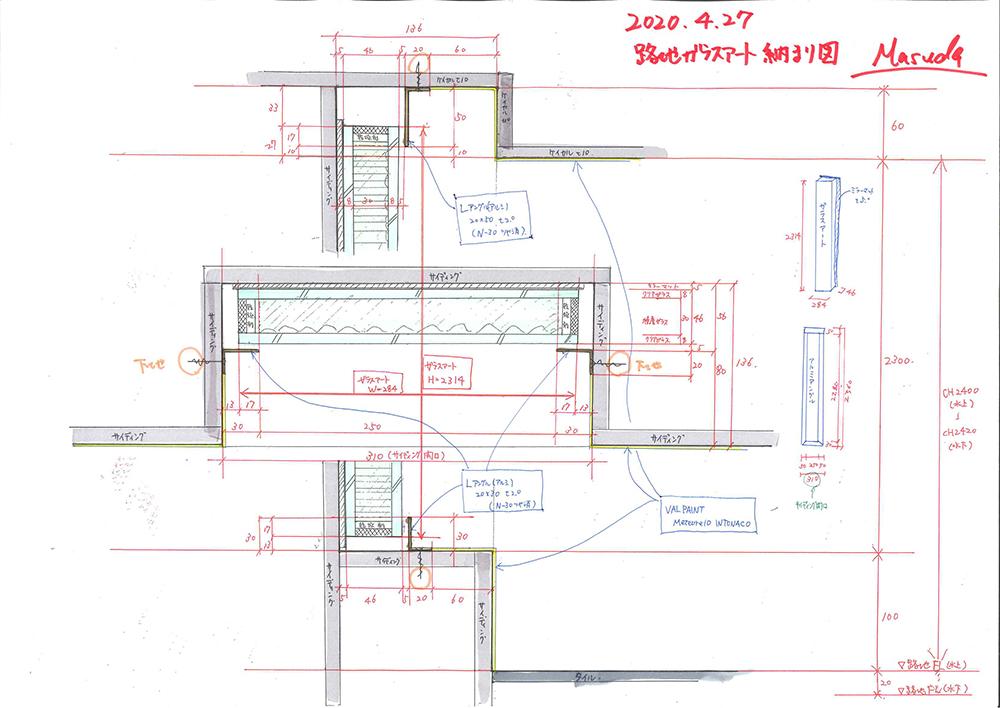 2020.04.27 路地部分ガラスアート納まり検討