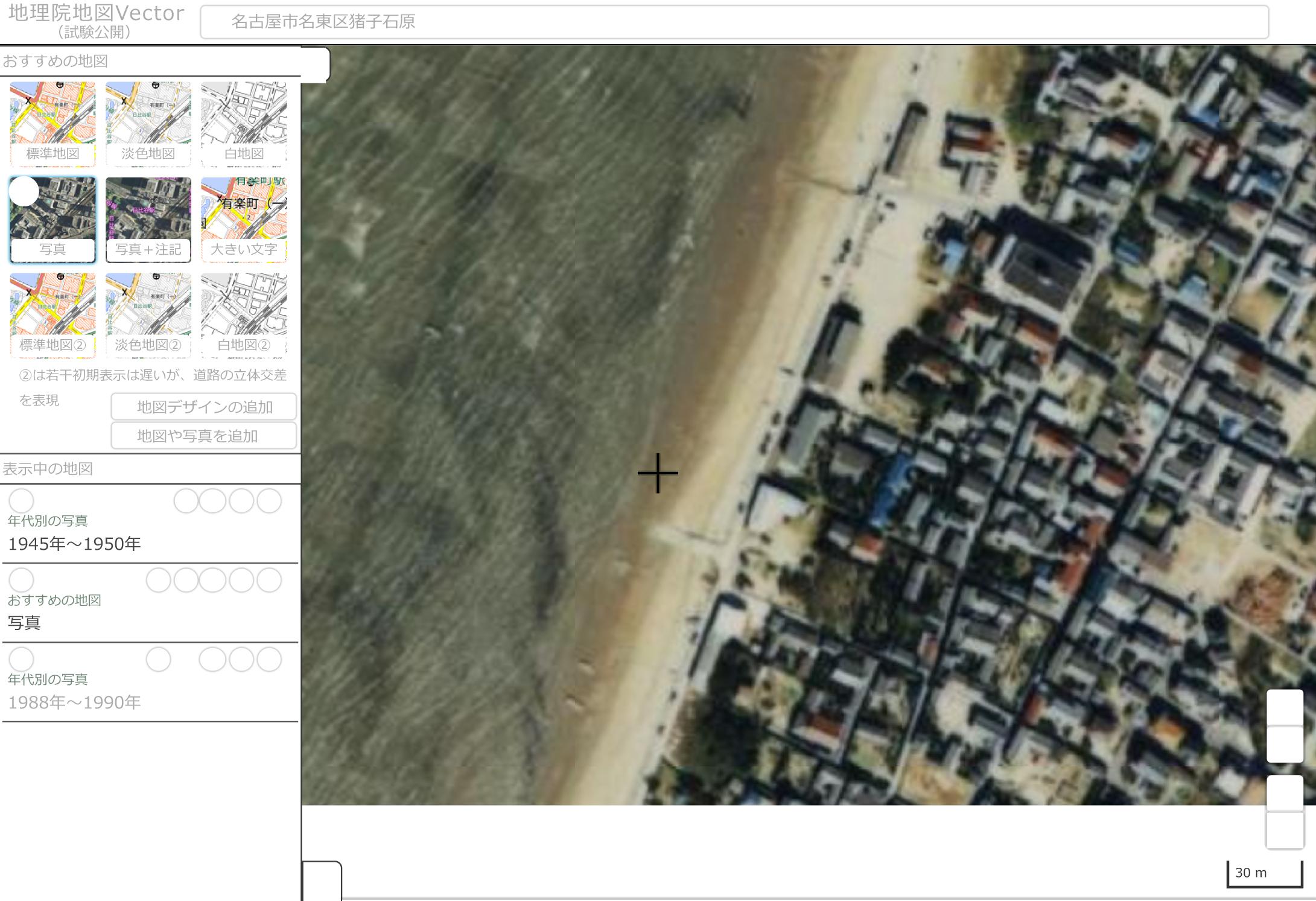 地理院地図Vector|国土地理院美浜1990