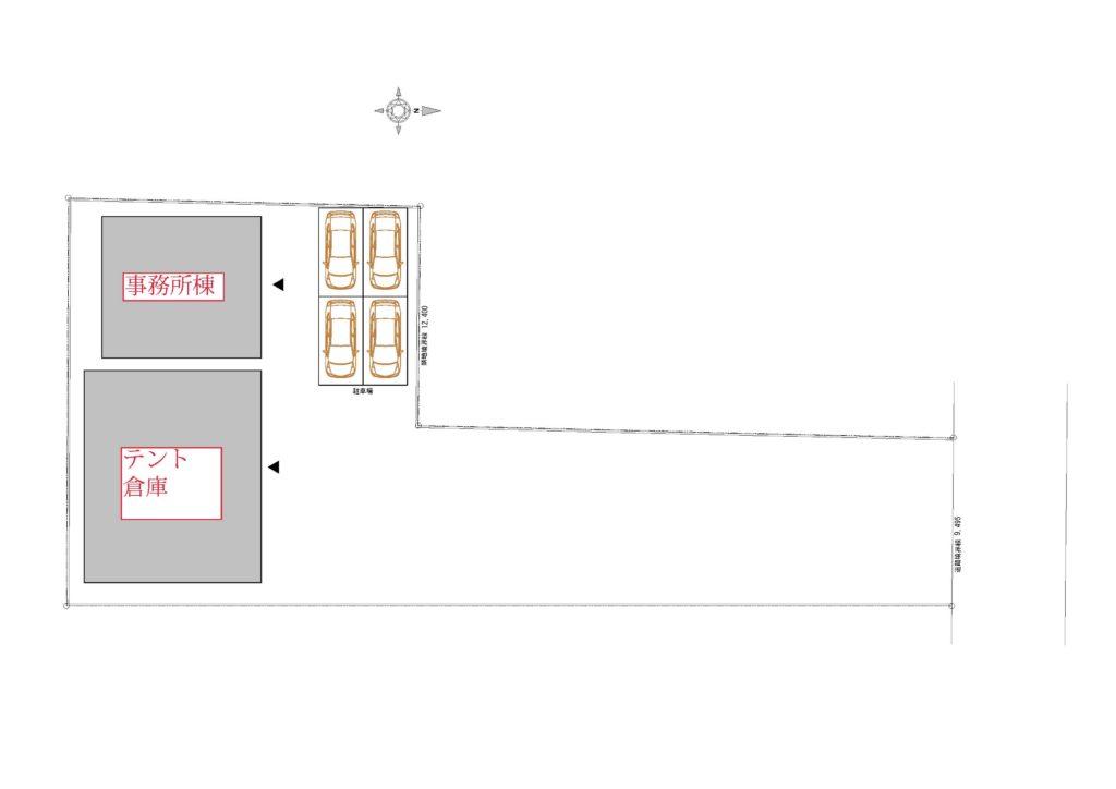 北名古屋市 新社屋建設プロジェクト Vol-2